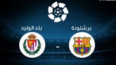 Photo of برشلونة يحقق فوزاً كبيراً بخماسية على بلد الوليد  في الدوري الإسباني