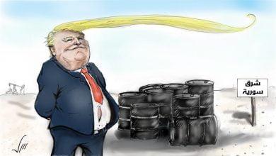 Photo of كاريكاتير… المظلة الأمريكية