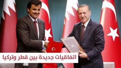 Photo of اتفاقيات جديدة بين تركيا وقطر بعد زيارة أردوغان للدوحة