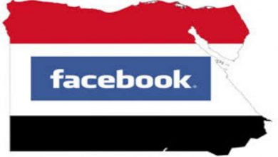 Photo of ضرائب على مواقع التواصل الاجتماعي في مصر تسبب جدلاً واسعاً