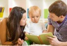 Photo of تجارب وخبرات ..  خطوات يجب أن يتَّبعها الآباء لتنشئة أطفال أذكياء
