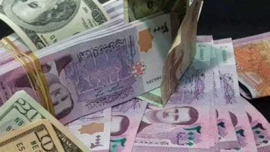 Photo of سعر صرف الليرة السورية أمام الدولار الأمريكي والعملات الأخرى