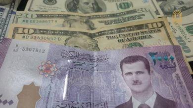 Photo of سعر صرف الليرة السورية مقابل الدولار الأمريكي والعملات الأجنبية