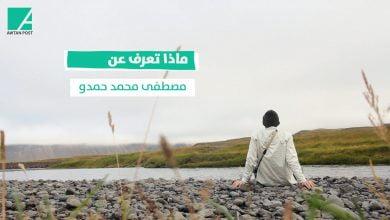 Photo of مصطفى حمدو .. سوري تحدى اللجوء وحقق جائزة على مستوى ألمانيا
