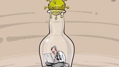 Photo of كاريكاتير || كورونا والحجر المنزلي