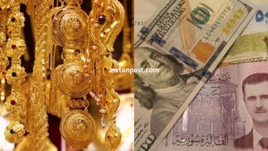 "Photo of سعر صرف الليرة السورية أمام العملات الأجنبية .. وسعر صرف ""التركية"" مقابل الدولار"