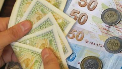 Photo of أسعار صرف الليرتين السورية والتركية والمعادن الثمينة أمام العملات الأجنبية الأخرى