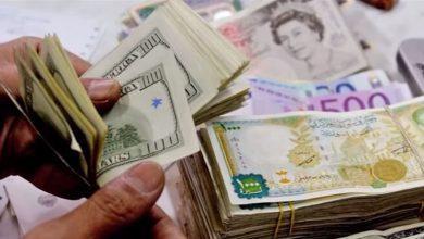 Photo of سعر صرف الليرة السورية مقابلا العملات الأجنبية والعربية الأخرى