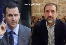 Photo of وكالة رويترز تكشف العلاقة المالية بين عائلتي الأسد ومخلوف .. وهذه أسباب النـ.ـزاع التي أدت لسقوط رامي مخلوف