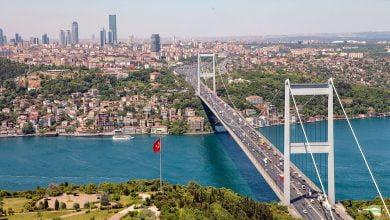 Photo of مدينة إسطنبول التركية تبدأ باستقبال معاملات تصريح الإقامة عبر البريد