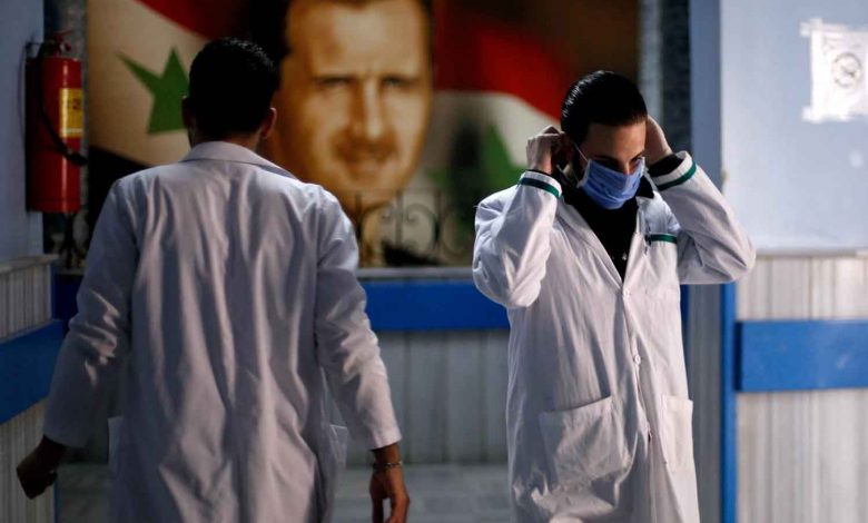 Photo of نظام الأسد يعلن تسجيل 23 إصـ.ـابة جديدة بكورونا