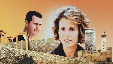 """Photo of الوجه الحقيقي لــ""""أسماء الأسد"""" التي تخفي شخصيتها وراء حجاب من الظلال والأسرار"""