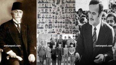 Photo of بعد أن امتلأ باللصوص من يعيد البرلمان لسوريا والسوريين ؟ من أول برلمان سوري وصولاً إلى مزرعة الأسد