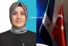 Photo of نائبة تركية .. ما الفرق بين من يقول لا نريد السوريين ومن يقول لمواطنينا في أوربا ارحلوا آيها الأتراك