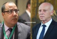 """Photo of لم يرشحه أي حزب.. الرئيس التونسي يكلف """"هشام المشيشي"""" لتشكيل الحكومة الجديدة"""