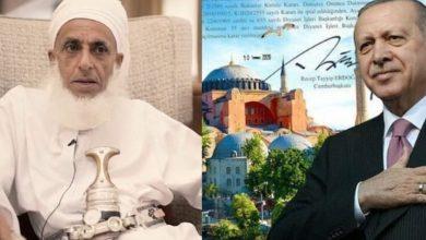 """Photo of مفتي سلطنة عمان """"الخليلي"""" يهنئ تركيا والرئيس أردوغان بتحويل آيا صوفيا إلى مسجد"""