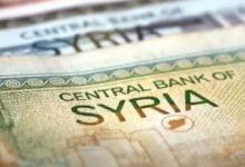 Photo of سعر صرف الليرة السورية والذهب أمام الدولار الأمريكي .. والليرة التركية تشهد انخفاضاً طفيفاً في قيمتها