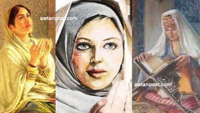 """Photo of باعوها طفلة بــ 6 دراهم .. قصة العابدة """"رابعة العدوية"""" مؤسسة مذهب الحب الإلهي"""