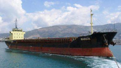 "Photo of قصة سفينة الموت ""روسوس"" التي سببت انفجـ.ـار مرفأ بيروت ..وخسـائر مليارية وتحرك متأخر"