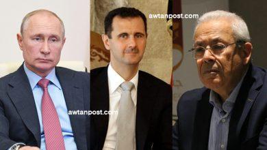 """Photo of المعارض السوري """"برهان غليون"""" يؤكد وجود تفاهم روسي _ أمريكي بشأن الأسد .. وخيارين أمام بوتين حول مصير الأسد"""