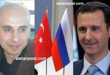 "Photo of صحيفة تركية: روسيا تطالب تركيا بالانسحاب من جنوبي ""إم 4″.. وعلويي سوريا لـ""بشار الأسد"": لم يبقَ ما يدعو لبقائك على الكرسي"