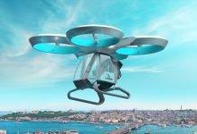 """Photo of تركيا تعلن نجاح التجربة الأولى لـــ """"جزري"""" أول سيارة تركية طائرة محلية الصنع (فيديو)"""