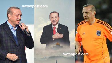 """Photo of جئنا كي ننظف البلاد من أوساخكم .. حكاية الرئيس التركي """"رجب طيب أردوغان"""""""