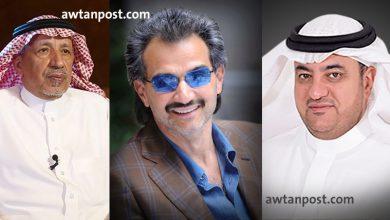 Photo of أغنى 10 مستثمرين أفراد في سوق المال بالمملكة العربية السعودية