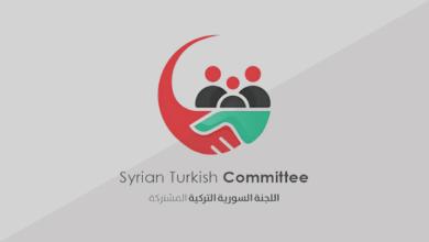 Photo of الائتلاف السوري يكشف عن وعود بتسهيلات جديدة للسوريين في تركيا وهذه أبرزها