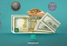 Photo of سعر صرف الليرتين السورية والتركية مقابل الدولار الأمريكي في عدد من المدن السورية
