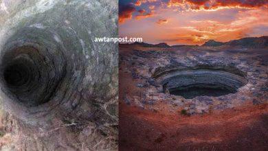 """Photo of المنطقة الأكثر رعباً في العالم ماذا تعرف عن """"سجـ.ـن الجـ.ـن"""".. أو """"بئر برهوت"""" التي ذكرها الرسول الكريم (صور+فيديو)"""
