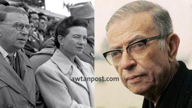 """Photo of أراد أن يتزوج أمه ذات يوم .. قصة الفيلسوف """"جان بول سارتر"""" الذي قال: """"لقد عرفنا كل شي باستثاء كيفية العيش"""""""