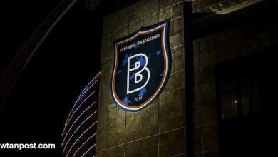 """Photo of نادي """"باشاك شهير"""" التركي في أصعب مجموعات دوري أبطال أوروبا"""