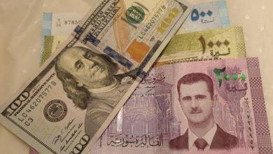 Photo of انخفاض متواصل تسجله الليرة السورية أمام بقية العملات والذهب .. الأربعاء 11 نوفمبر 2020