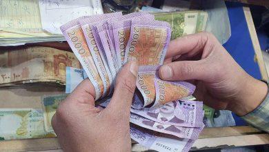 Photo of الليرة السورية تنعم بالاستقرار والتركية ترتفع عقب تصريحات رئيس البنك