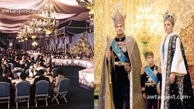 """Photo of الحفل الأعظم في التاريخ يُسقط عرشاً .. قصة احتفال القرن الذي أطاح بـ""""الشاه"""" الإيراني محمد رضا بهلوي"""