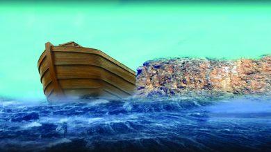 """Photo of يوم الطوفان العظيم .. """"سفينة نوح"""" معجزة لن تتكرر """"ليست خيال"""" ولايمكن قياس أمرها بالعقل المجرد"""
