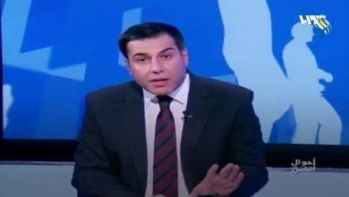 Photo of أعتذر لكل من ظن أننا ضللناه .. مذيع موال للأسد يفـ.ـجر مفاجأة من العيار الثقيل