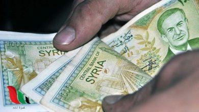Photo of انخفاض جديد تسجله الليرة السورية مقابل العملات الرئيسية .. وأسعار الذهب تحلق عالمياً ومحلياً
