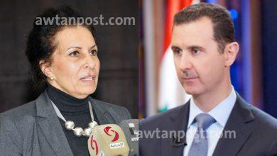 Photo of مسؤولة في نظام الأسد تعترف بفسـ.ـاد الجمعيات الخيرية بمناطق سيـ.ـطرته