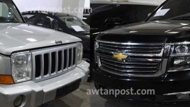 """Photo of سيارات بقيمة نحو 1.2 مليون دولار لـ أم تالا .. ريم الطويل درع المعـ.ـاقبين في وجه """"قانون قيصر"""" ليس إلا"""
