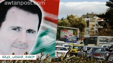 """Photo of مفكر إسلامي يدعو لرفع شعار """"إعادة الانتخاب خيـ.ـانة"""" ..وباحثان سوريان: """"انتخاب الأسد"""" خيـ.ـانة عظمى"""
