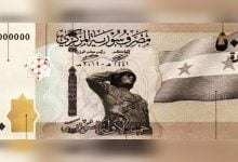 Photo of نظام الأسد يطرح فئة 5 آلاف ليرة وخبير اقتصادي يطالب بطباعة فئة 10 آلاف ليرة