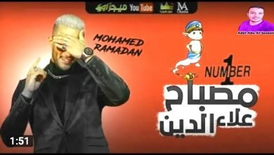 Photo of محمد رمضان يستعين بطفل سوري للمشاركة في مصباح علاء الدين