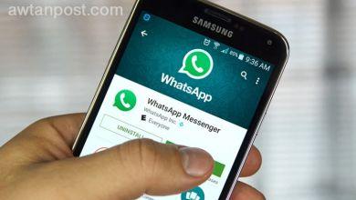 Photo of واتساب يوفر ميزة أمان جديدة لإعادة ثقة مستخدميه