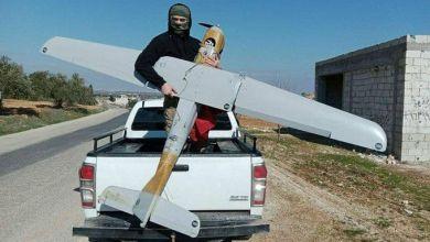 "Photo of إسقـ.ـاط طائرة استطلاع روسية على محور ""دير سنبل"" جنوبي إدلب"