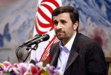 """Photo of على الجميع أن يرى ما يراه السوريين .. """"أحمدي نجاد"""" يعلن تأييده لقرار الشعب السوري ويؤكد أن الشعوب هي صاحبة الحق دائماً"""