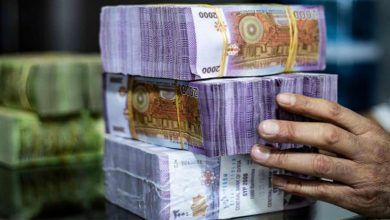 Photo of المصرف المركزي يعلق على أنباء طرح فئة الــ 10 آلاف ليرة سورية