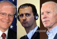 "Photo of واشنطن تسعى لإيجاد حل سريع في سورية ومقاربات جذابة لروسيا .. وإعلامي أمريكي ""جو بايدن"" يحضر خطة للإطاحة بالأسد"
