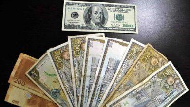 Photo of الليرة السورية تتراجع مجددًا أمام العملات الأجنبية.. وارتفاع في أسعار الذهب
